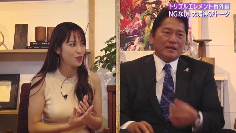 【女子アナキャプ画像】着衣オッパイや脇チラがエロいフリーアナウンサー 29