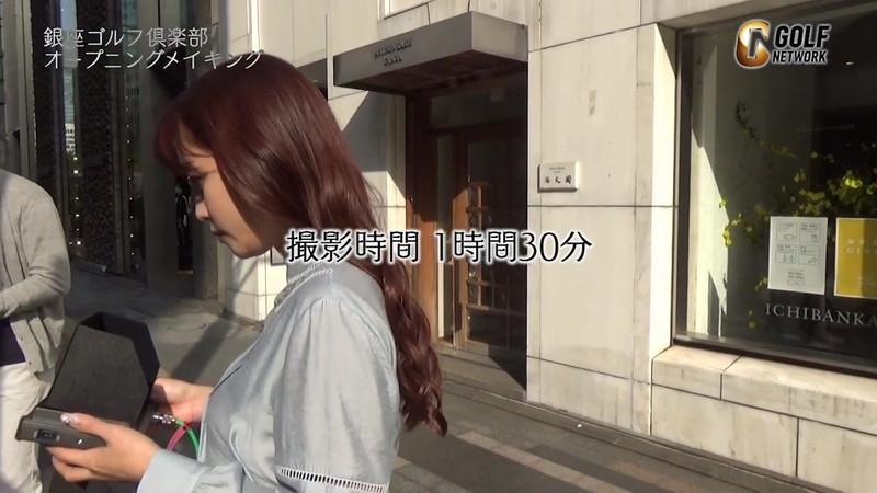 【女子アナキャプ画像】着衣オッパイや脇チラがエロいフリーアナウンサー 45