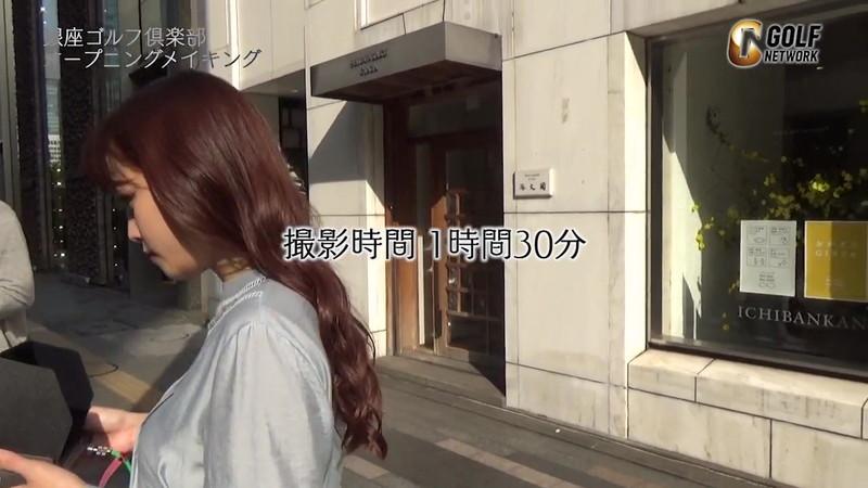 【女子アナキャプ画像】着衣オッパイや脇チラがエロいフリーアナウンサー 46