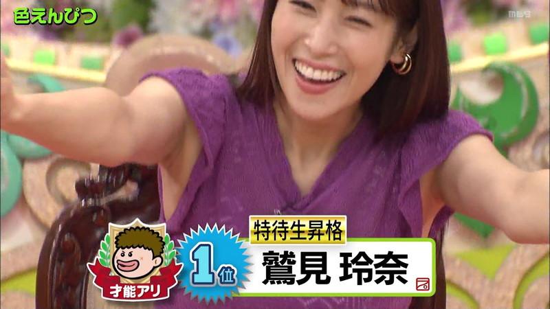 【女子アナキャプ画像】着衣オッパイや脇チラがエロいフリーアナウンサー 60