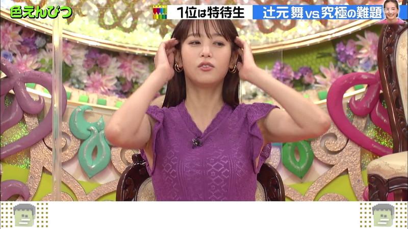 【女子アナキャプ画像】着衣オッパイや脇チラがエロいフリーアナウンサー 62