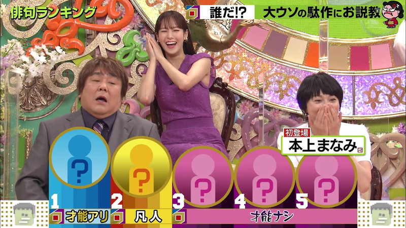 【女子アナキャプ画像】着衣オッパイや脇チラがエロいフリーアナウンサー 67