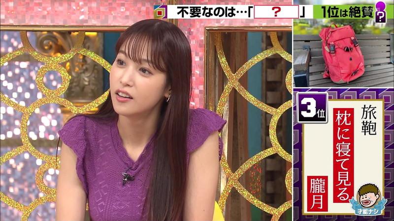 【女子アナキャプ画像】着衣オッパイや脇チラがエロいフリーアナウンサー 69
