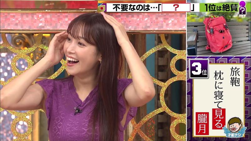 【女子アナキャプ画像】着衣オッパイや脇チラがエロいフリーアナウンサー 70