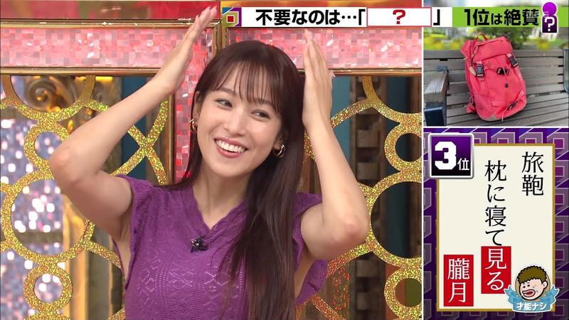【女子アナキャプ画像】着衣オッパイや脇チラがエロいフリーアナウンサー 71