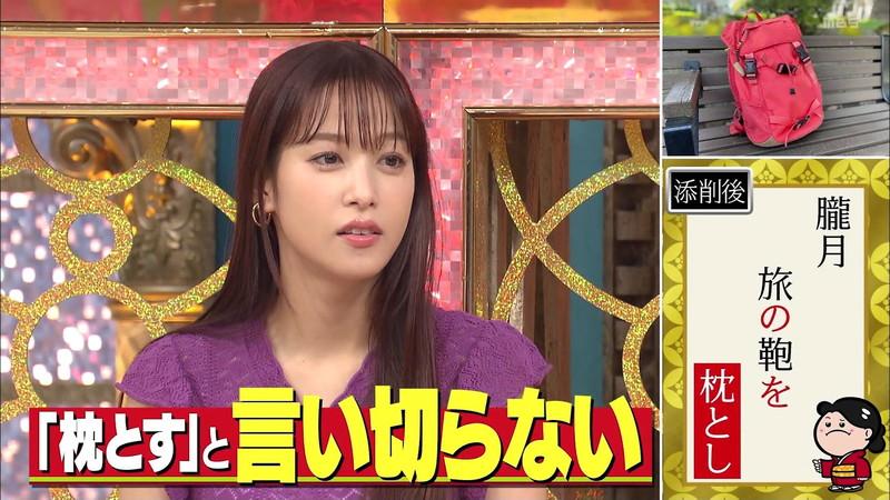 【女子アナキャプ画像】着衣オッパイや脇チラがエロいフリーアナウンサー 72