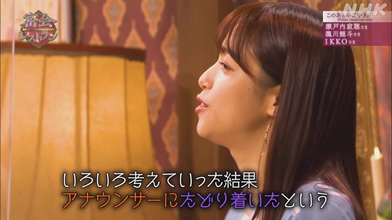 【女子アナキャプ画像】着衣オッパイや脇チラがエロいフリーアナウンサー 75