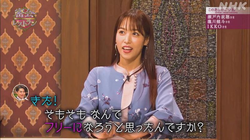 【女子アナキャプ画像】着衣オッパイや脇チラがエロいフリーアナウンサー 77