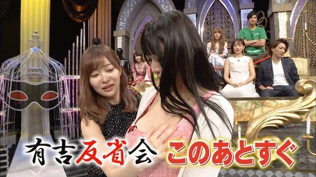 【お宝エロ画像】ドスケベ巨乳ボディの女達が有吉反省会へやってきた!