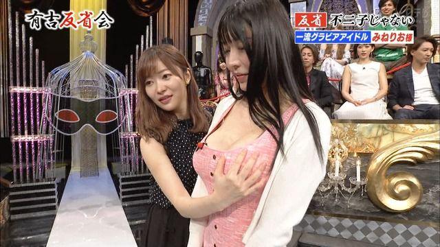 【お宝エロ画像】ドスケベ巨乳ボディの女達が有吉反省会へやってきた! 12