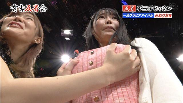 【お宝エロ画像】ドスケベ巨乳ボディの女達が有吉反省会へやってきた! 17