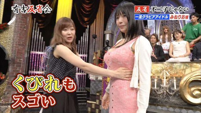 【お宝エロ画像】ドスケベ巨乳ボディの女達が有吉反省会へやってきた! 20