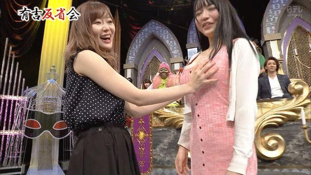 【お宝エロ画像】ドスケベ巨乳ボディの女達が有吉反省会へやってきた! 23