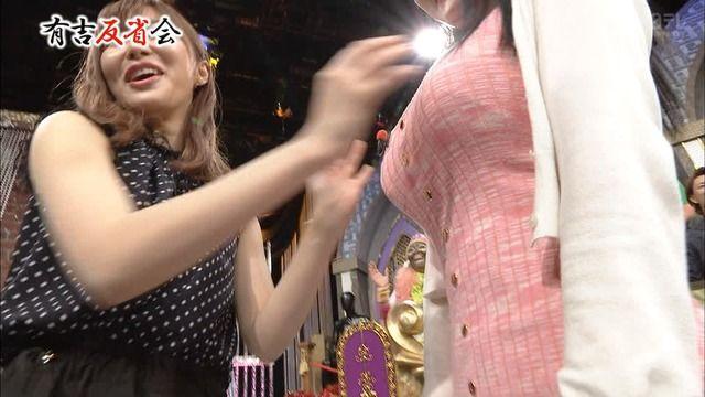 【お宝エロ画像】ドスケベ巨乳ボディの女達が有吉反省会へやってきた! 24