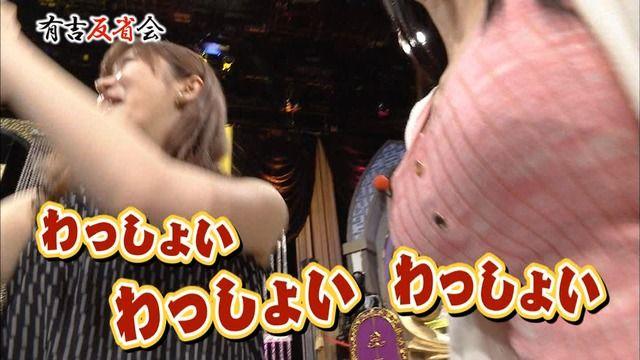 【お宝エロ画像】ドスケベ巨乳ボディの女達が有吉反省会へやってきた! 25