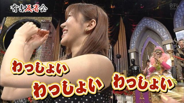 【お宝エロ画像】ドスケベ巨乳ボディの女達が有吉反省会へやってきた! 26