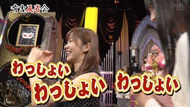 【お宝エロ画像】ドスケベ巨乳ボディの女達が有吉反省会へやってきた! 27