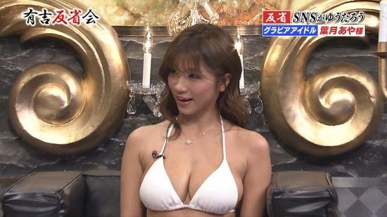 【お宝エロ画像】ドスケベ巨乳ボディの女達が有吉反省会へやってきた! 36