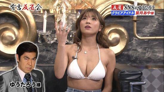 【お宝エロ画像】ドスケベ巨乳ボディの女達が有吉反省会へやってきた! 37