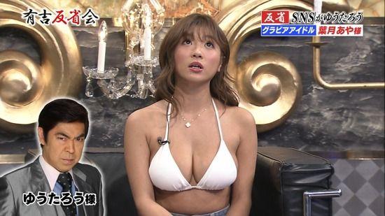 【お宝エロ画像】ドスケベ巨乳ボディの女達が有吉反省会へやってきた! 40