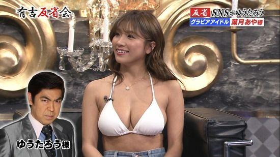【お宝エロ画像】ドスケベ巨乳ボディの女達が有吉反省会へやってきた! 42