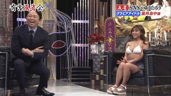 【お宝エロ画像】ドスケベ巨乳ボディの女達が有吉反省会へやってきた! 46