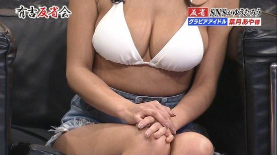 【お宝エロ画像】ドスケベ巨乳ボディの女達が有吉反省会へやってきた! 49