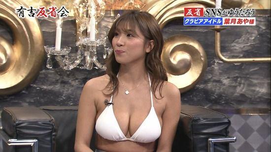 【お宝エロ画像】ドスケベ巨乳ボディの女達が有吉反省会へやってきた! 52