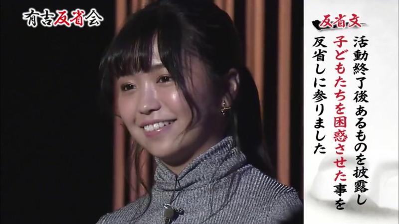 【お宝エロ画像】ドスケベ巨乳ボディの女達が有吉反省会へやってきた! 59