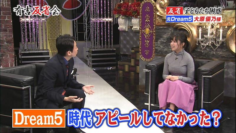 【お宝エロ画像】ドスケベ巨乳ボディの女達が有吉反省会へやってきた! 69