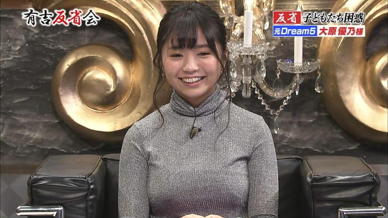 【お宝エロ画像】ドスケベ巨乳ボディの女達が有吉反省会へやってきた! 70