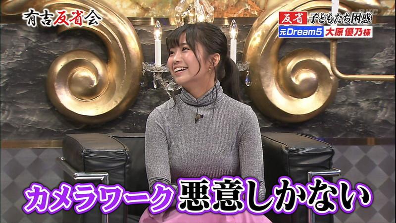 【お宝エロ画像】ドスケベ巨乳ボディの女達が有吉反省会へやってきた! 74