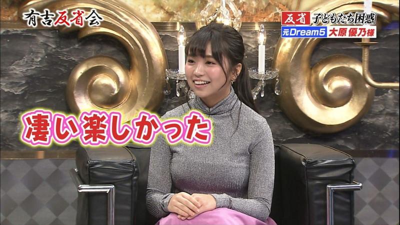 【お宝エロ画像】ドスケベ巨乳ボディの女達が有吉反省会へやってきた! 75