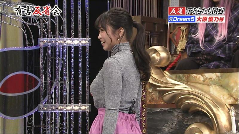 【お宝エロ画像】ドスケベ巨乳ボディの女達が有吉反省会へやってきた! 76