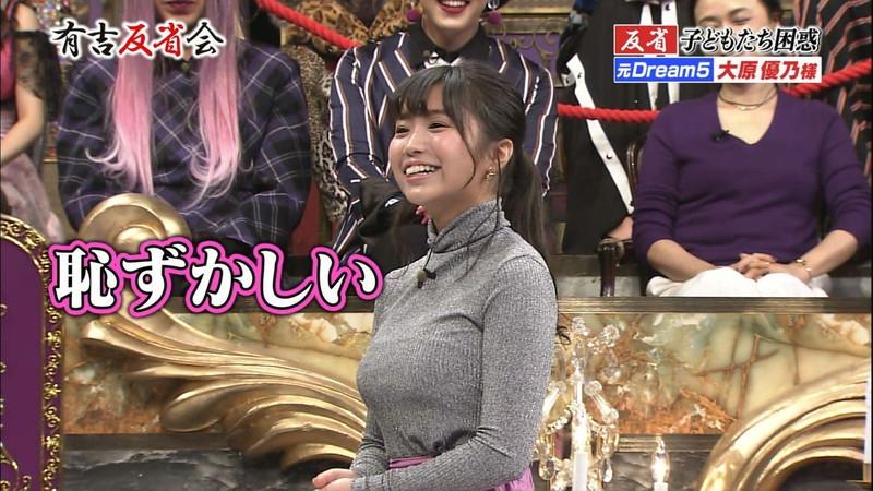 【お宝エロ画像】ドスケベ巨乳ボディの女達が有吉反省会へやってきた! 78