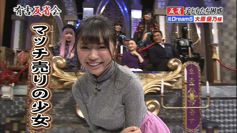 【お宝エロ画像】ドスケベ巨乳ボディの女達が有吉反省会へやってきた! 79