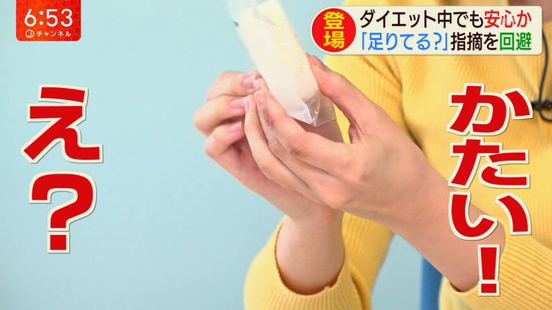 【女子アナキャプ画像】テレ朝の林美桜アナがグラビアデビューしたとかw