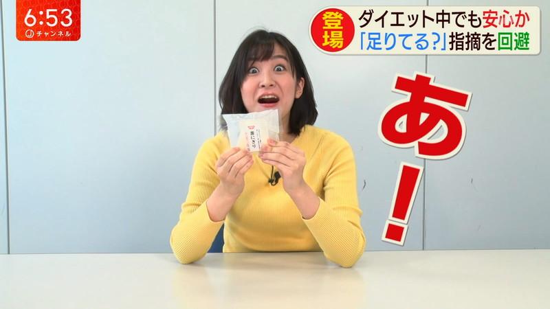 【女子アナキャプ画像】テレ朝の林美桜アナがグラビアデビューしたとかw 03