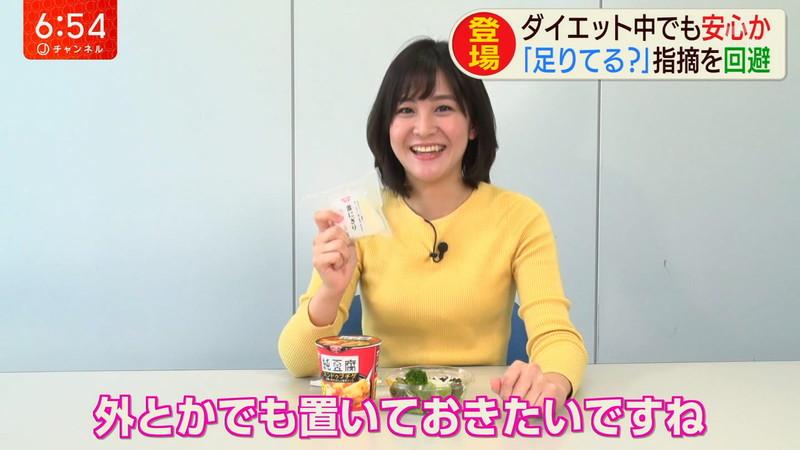 【女子アナキャプ画像】テレ朝の林美桜アナがグラビアデビューしたとかw 08