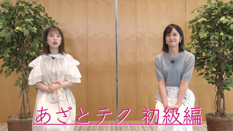 【女子アナキャプ画像】テレ朝の林美桜アナがグラビアデビューしたとかw 10