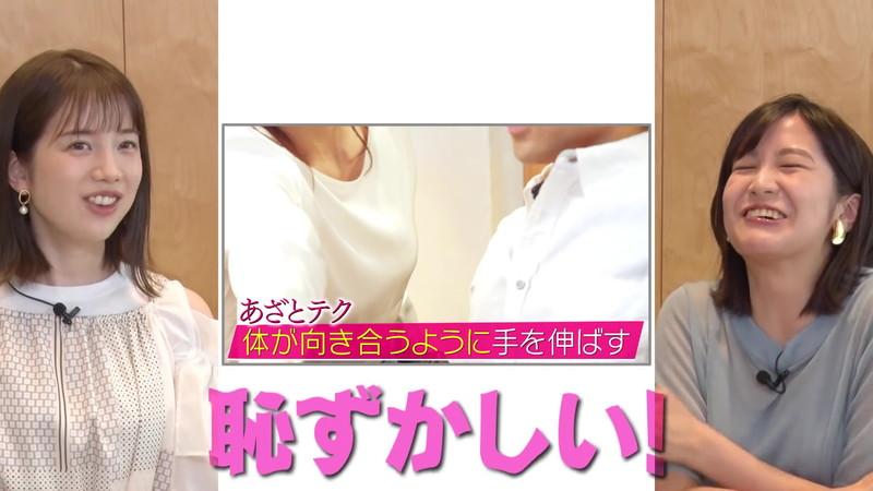 【女子アナキャプ画像】テレ朝の林美桜アナがグラビアデビューしたとかw 13