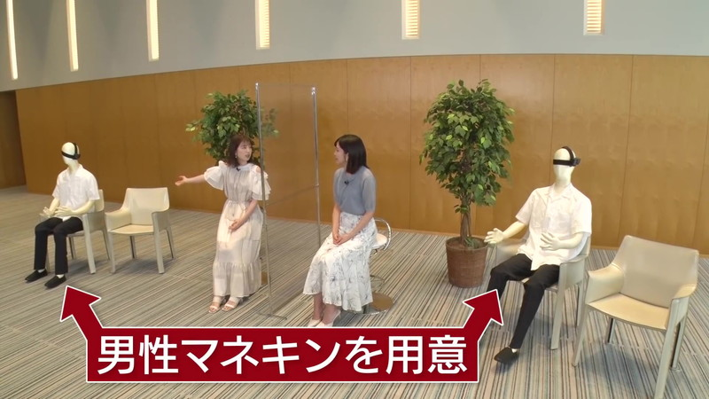 【女子アナキャプ画像】テレ朝の林美桜アナがグラビアデビューしたとかw 14