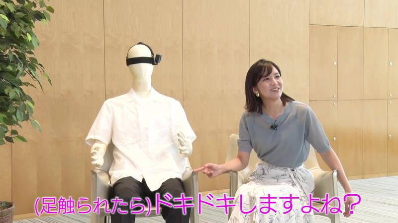 【女子アナキャプ画像】テレ朝の林美桜アナがグラビアデビューしたとかw 16