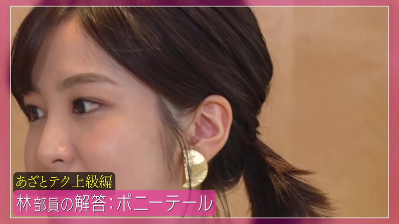 【女子アナキャプ画像】テレ朝の林美桜アナがグラビアデビューしたとかw 26
