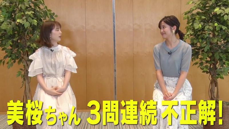 【女子アナキャプ画像】テレ朝の林美桜アナがグラビアデビューしたとかw 27