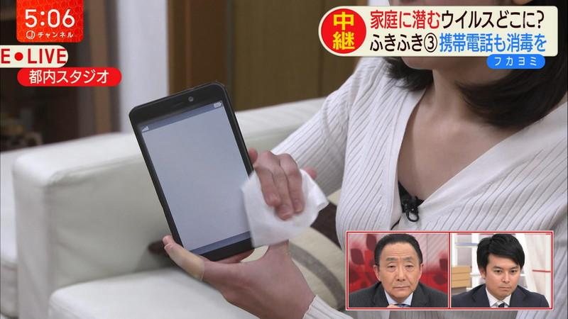 【女子アナキャプ画像】テレ朝の林美桜アナがグラビアデビューしたとかw 29