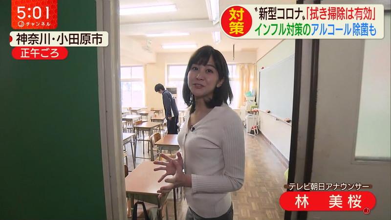 【女子アナキャプ画像】テレ朝の林美桜アナがグラビアデビューしたとかw 31
