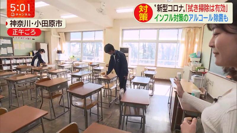 【女子アナキャプ画像】テレ朝の林美桜アナがグラビアデビューしたとかw 33
