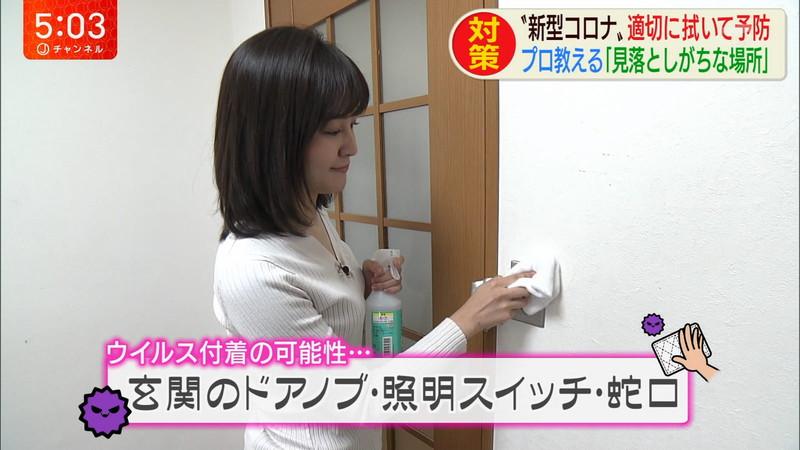 【女子アナキャプ画像】テレ朝の林美桜アナがグラビアデビューしたとかw 37