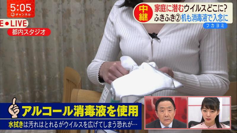 【女子アナキャプ画像】テレ朝の林美桜アナがグラビアデビューしたとかw 43